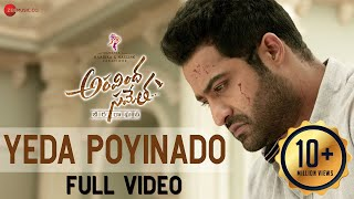 Yeda Poyinado - Full Video | Aravindha Sametha