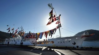 マグロ漁船新造でもちまき 宮城・女川