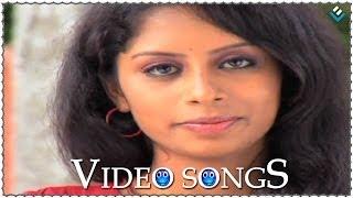 A Chota Chusina Nee Roopame Video song - Cool Boys Hot Girls
