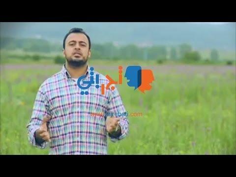 مجموعة محبي الداعية مصطفى حسني بموقع تجربتي