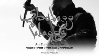 """Watch Shabazz Palaces - """"An Echo from the Hosts that Profess Infinitum"""" - Video"""