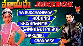 Vajrayudham Movie Video Songs Jukebox