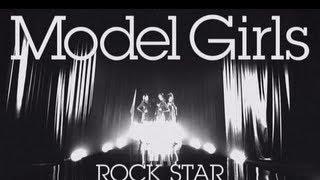 モデルガールズ「ROCK STAR」