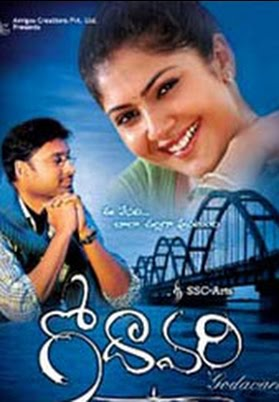 Godavari -Full Length Movie on Youtube..