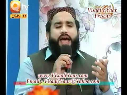 URDU NAAT(Apni Rehmat Ke)KHALID HASNAIN IN QTV.BY   Naat E Habib