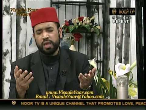 Punjabi Naat(Akhiyan Dey Neer)Afzal Noshahi In Noor Tv.By  Naat E Habib