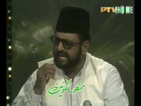 URDU NAAT(Shahe Dosra k Lye)SYED MANZOOR UL KAUNEN.BY  Naat E Habib
