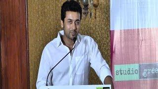 Watch Suriya -
