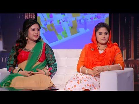 ONNUM ONNUM MOONNU Epi 40, Sajitha Betty & Archana
