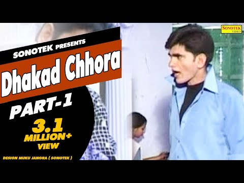Dhakad Chhora Full Movie HD Part1
