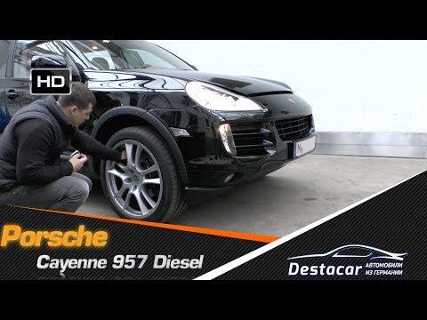 porsche cayenne s (955) - большой тест-драйв