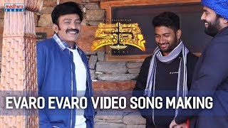 Evaro Evaro Making Video | Kalki Movie