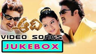 Aadi Movie Full Video songs Jukebox
