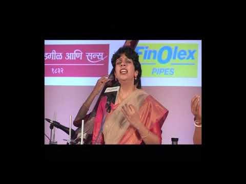 अमिता सिन्हा-महापात्रा, जान्हवी फणसळकर यांचे धृपदगायन, अनुजा बोरुडेंचे पखवाजवादन