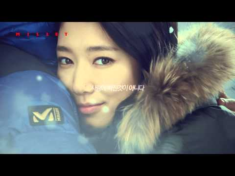 Millet F/W CF (with Park Shin Hye)