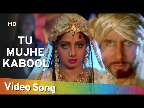 Tu Mujhe Kabool I - Amitabh Bachchan - Sridevi - Khuda Gawah - SuperHit Hindi Songs
