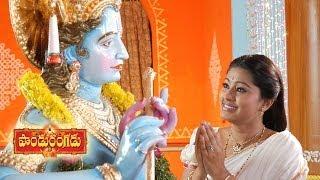 Paandurangadu Movie - Govindhudey Koka Video Song