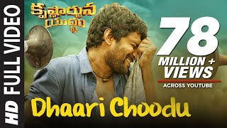 Dhaari Choodu Full Video Song - Krishnarjuna Yuddham Video songs  Nani, Anupama, Rukshar