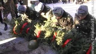 Под Житомиром найдены останки неизвестного советского солдата