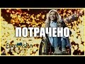 Почему от РОССИИ на ЕВРОВИДЕНИЕ поедет ИНВАЛИД   Хайп Обзор