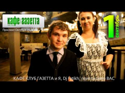 BashkortParty - 1 сентября 2012 (с субтитрами)