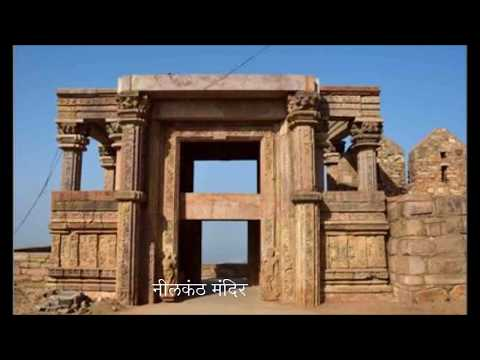ऐतिहासिक कालिंजर किल्ला