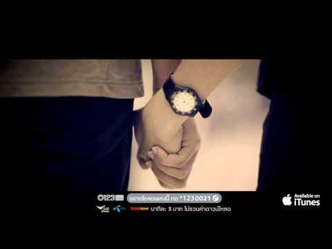 รักจะกอดเราไว้ - KALA feat. แกรนด์ [Official MV]