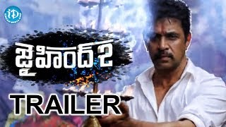 Jaihind 2 Telugu Movie Theatrical Trailer