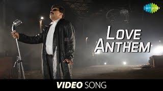 Power Star's Terror Love Anthem