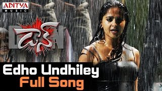 Edho Undhiley Full Song ll Don Songs