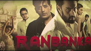 """Trailer Out Of Movie """"Ranbanka"""" With Star Cast!"""