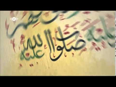 Maher Zain  Mawlaya  english arabic  (No music)