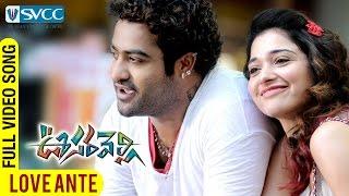 Love Ante Video Song | Oosaravelli
