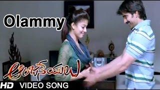 Olammy Video Song - Anjaneyulu