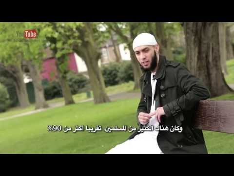 شاهد برنامج بالقرآن اهتديت للشيخ فهد الكندري حلقة ٢٧ ابراهيم ريس من لندن / EP27 Guided Through the Quran
