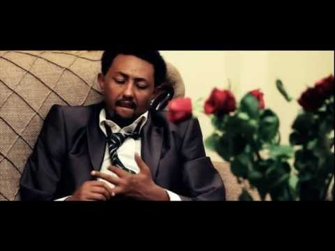 Ethiopian Movie - Yetekefelebet - Coming Soon