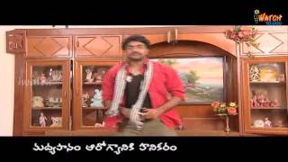Manchu Pallaki Episode on 29-11-2012 (November-29) Gemini TV