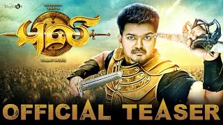 Puli - Official Teaser