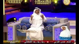 رجا القحطاني الشاعر الكويتي و قصيدة شظية في قلب الذكرى في ثاني أماسي أمير الشعراء