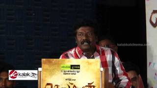Watch Karunas at Komban Movie Press Meet Red Pix tv Kollywood News 06/Mar/2015 online