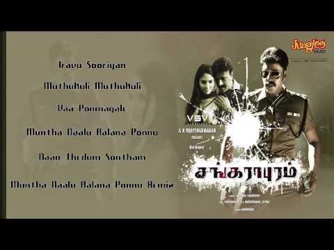 Sankarapuram tamil movie online Jukebox songs