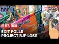 Delhi Exit Polls: Exit Polls Suggest BJP Set To Lose | CNN News18