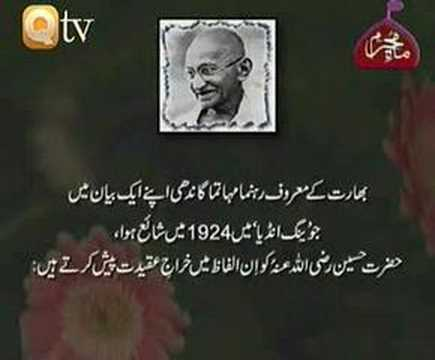 Ghandi-s tribute to Hazrat Hussain (r.a.)
