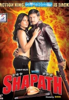 Meri Shapath (2008) SL YT - Gopichand, Anushka Shetty, Poonam Kaur