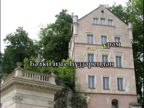 """Юламанов """"Хузырым"""""""