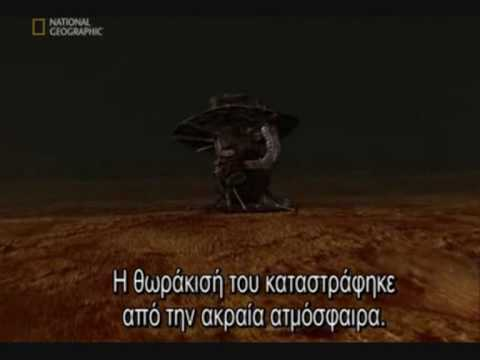Journey to the Edge of the Universe [Greek Subtitles] Part 1