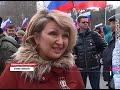 Фрагмент с начала видео 23.02.2018 12 тысяч севастопольцев снова, как в 2014 году собрались на площади Нахимова
