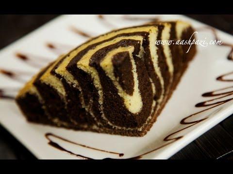 Zebra Cake Recipe (Pastry)