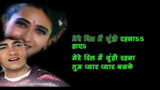 Aaye Ho Meri Zindagi Mein-Udit Narayan-Karaoke
