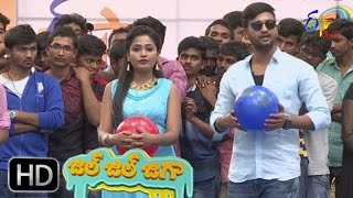 Jill Jill Jiga 20-01-2016 | E tv Jill Jill Jiga 20-01-2016 | Etv Telugu Show Jill Jill Jiga 20-January-2016